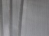 Решета для зерноочистительных машин ЗВС