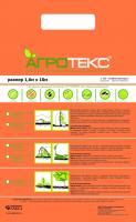 Агроволокно Агротекс 30 UV белое 1,6x10м