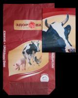 Упаковка для харчової та сільськогосподарської продукції