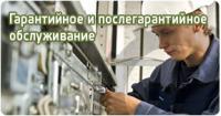 Гарантийное и послегарантийное обслуживание элеваторного оборудования