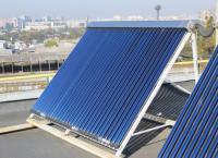 Завод имени Фрунзе стремится к газовой независимости - энергоэффективность в действии