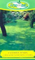 Трава газонная в коробках