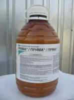 Пестициди опт та роздріб