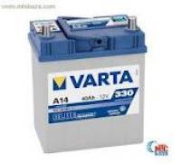 Аккумулятор Varta 6СТ45Е