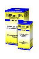 Левавет 10% стерильный раствор