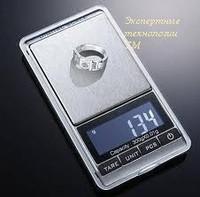 Весы карманные ювелирные DS-New до 500г, погрешность 0,01