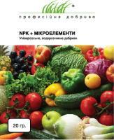 Удобрение универсальное NPK+микроэлементы