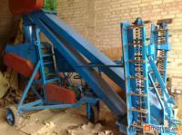 Основание скребка зернометателя ЗМ-60