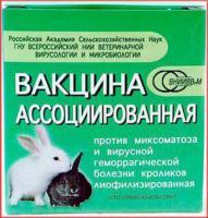Вакцина ГБК (Покров) флакон