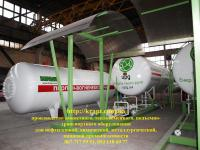Надземный газовый заправщик СЗГ-10
