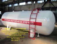 Емкости для хранения сжиженного углеводородного газа (СУГ)