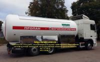 Автоцистерна для сжиженного углеводородного газа