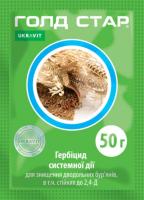 Гербицид Голд Стар, ВГ 50 г Ukravit