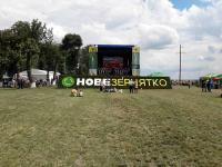 «Волынская фондовая компания» приняла участие в Международном форуме «Новое зернышко»