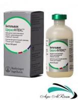 Вакцина Ингельвак Циркофлекс против цирковирус. инфекции свиней 50 мл 50 доз, Boehringer (США)