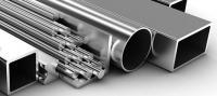 Металлопрокат алюминиевый, трубы, уголки, швелера и т.д.