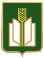 Семена подсолнечника Интеграл ин-т им. Юрьева