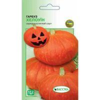 Семена тыквы Хеллоуин 2 г