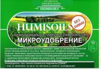"""Органо-минеральное микроудобрение """"Humisoils""""."""