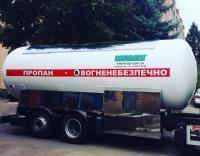 Автоцистерна для газа СУГ, емкость для газа