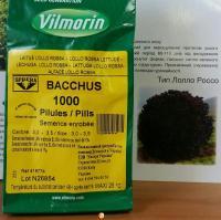 Семена салата Бахус, Vilmorin, драже, 1000 шт