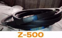 Ремень Z(0)-500