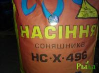 Семена подсолнечника НС Х 496 Экстра