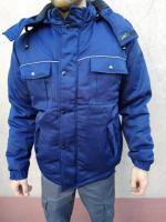 Куртки и костюмы зимние - продажа от 1 шт без посредников