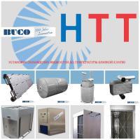Поставка холодильных установок получения ледяной воды.