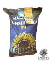 Семена подсолнечника устойчивые к расам Заразихе Меркурий OR экстра