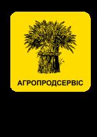 Семена озимых зерновых культур под урожай 2022 г.