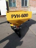 Разбрасыватель удобрений навесной РУН - 600