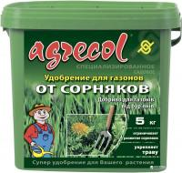 Агрикола для газонов от сорняков 5 кг