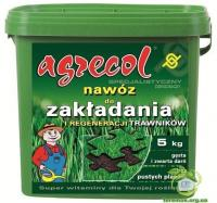 Agrecol для укладки и восстановление газонов