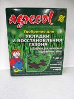Agrecol для укладки и восстановление газонов, 1.2 кг