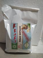 Рыбная мука (протеин 40%), 1 кг