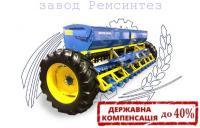Сеялка зерновая СЗ-5, 4 (3,6)