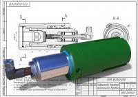 Гидроцилиндр РСМ 10.09.01.010; ЕДЦГ 118.000 вариатора барабана комбайна ДОН-1500