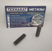 Шпилька М8х30 DIN 975