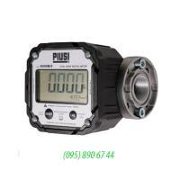 Счетчик для дизельного топлива K600 B/3 diesel with pulse-out