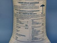 Селитра кальциевая, 25 кг