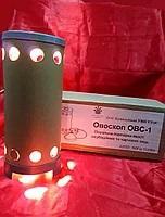 Овоскоп ламповый ОВС-1