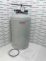 Автоклав газовый бытовой, 30 л, углеродная сталь