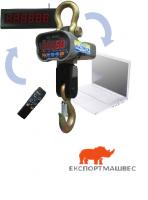 Весы крановые ВК ЗЕВС ІІІ РК (3000, 5000, 10000 кг)