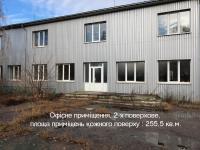 Оренда майнового комплексу від власника, Березань