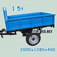 Прицеп для трактора 1ПТС-1,5 (самосвальный, гидравлический, 1,5 т.)