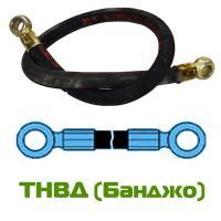 Шланг ТНВД (банджо) L-300 d-10мм