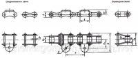 Цепь ТРД-38-3000-3-10-8