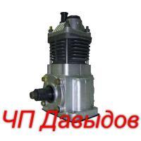 Воздушный компрессор ЮМЗ (ЮМЗ-6, ПАЗ-3205, ГАЗ-66 Д-65) А29.03.000
