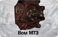 Крышка ВОМ МТЗ-80 в сборе 70-4202020-А